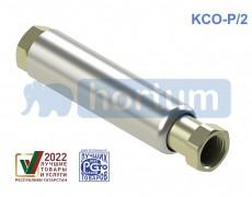 KCO-P/2 15-50 - подробное описание