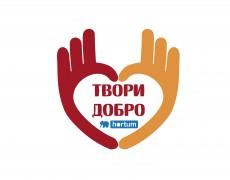 Участие в акции «Помоги собраться в школу»