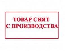 Информационное письмо о прекращении производства DEK Lite и DEK Lite G