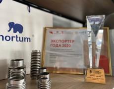 Победа в конкурсе «Экспортёр года 2020»